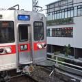 Photos: 京成本線千住大橋駅1番線 京成3688F普通上野行き(3)