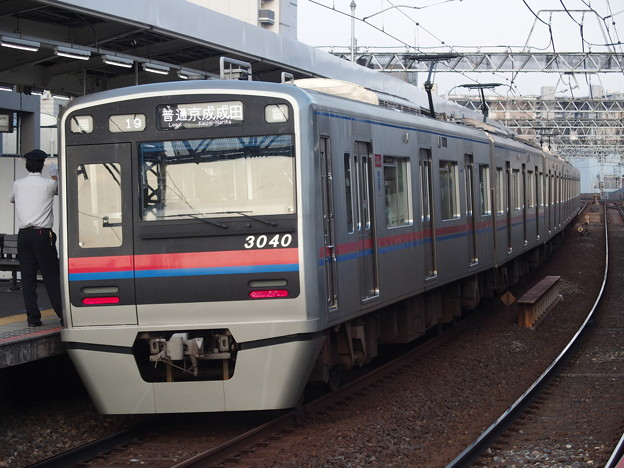 京成本線千住大橋駅3番線 京成3040F普通京成成田行き