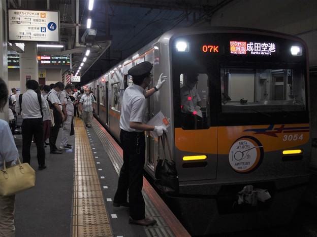 京成線高砂駅4番線