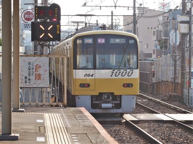 京成押上線立石駅1番線 京急1057F快速三崎口行き
