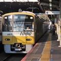 京成押上線立石駅1番線 京急1057F快速三崎口行き進入