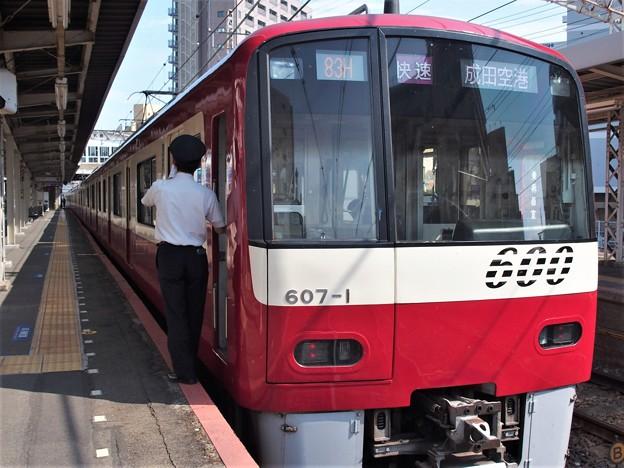 京成本線小岩駅3番線 京急607F快速成田空港行き側面よし