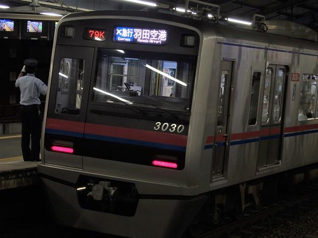 P8202167