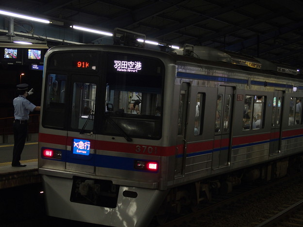 京急線平和島駅2番線 京成3708Fエアポート急行羽田空港行き