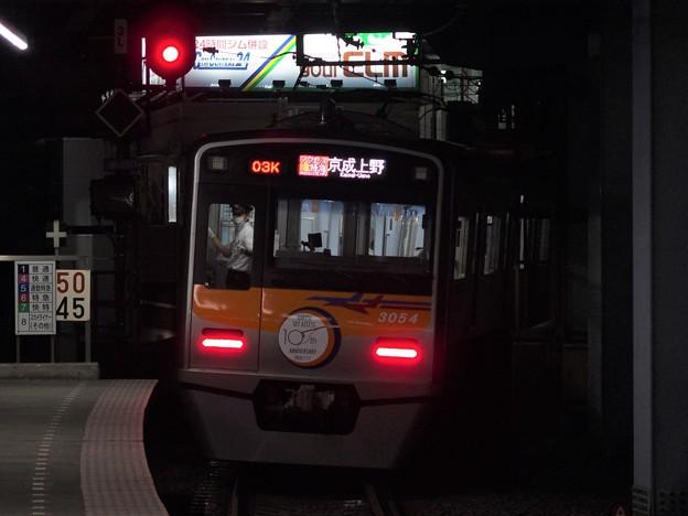 京成本線青砥駅2番線 京成3054F(成田スカイアクセス線開業10周年HM)アクセス特急京成上野行き後方よし