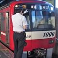 京成押上線青砥駅1番線 京急1129F普通三崎口行き表示確認(2)