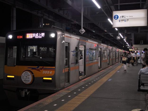 京成本線青砥駅2番線 京成3054F(成田スカイアクセス線開業10周年HM)アクセス特急京成上野行き