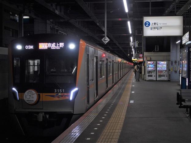 P8212370