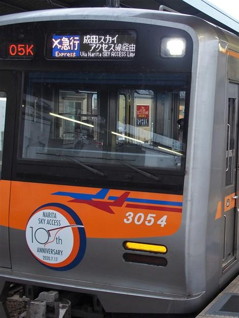 京急線平和島駅3番線 京成3054F(成田スカイアクセス線開業10周年HM)エアポート急行成田空港行き(3)