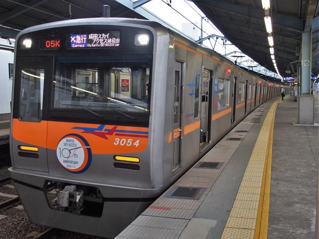 京急線平和島駅3番線 京成3054F(成田スカイアクセス線開業10周年HM)エアポート急行成田空港行き(2)