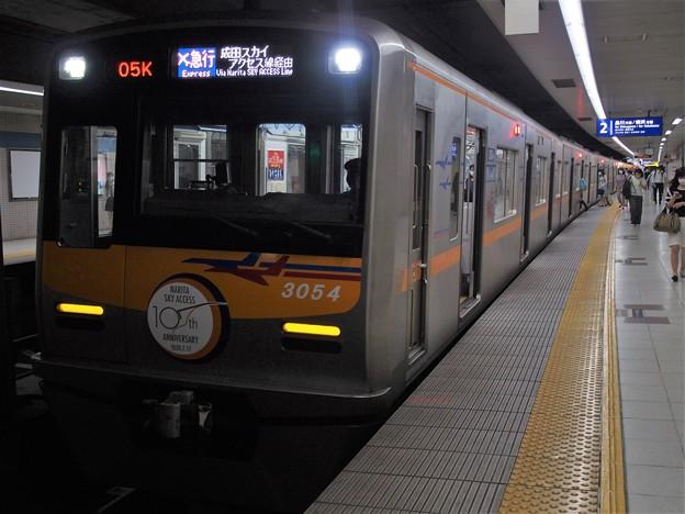 京急線大鳥居駅2番線 京成3054F(成田スカイアクセス線開業10周年HM)エアポート急行成田空港行き