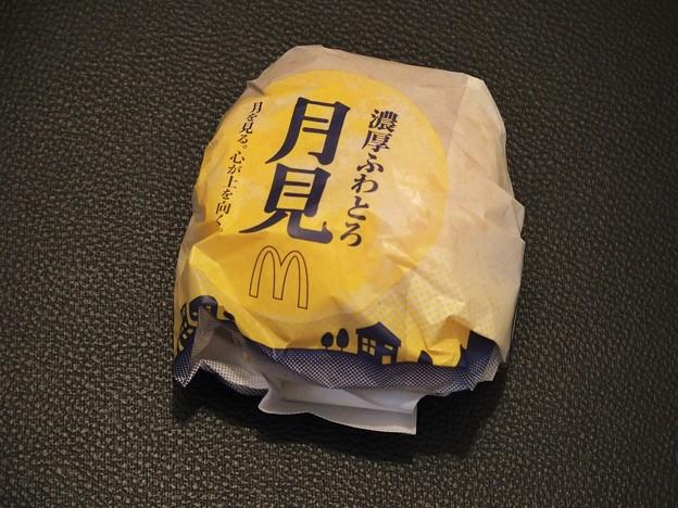 マクドナルド 濃厚ふわとろ月見バーガー