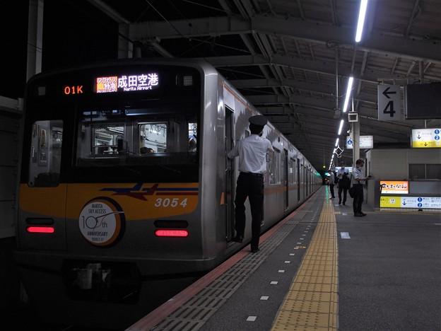 京成本線青砥駅4番線 京成3054F(成田スカイアクセス線開業10周年HM)アクセス特急成田空港行き側面よし