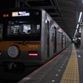 京成本線青砥駅4番線 京成3054F(成田スカイアクセス線開業10周年HM)アクセス特急成田空港行き