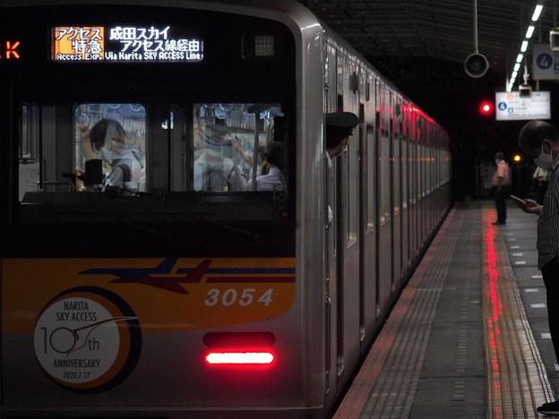 京成本線青砥駅4番線 京成3054F(成田スカイアクセス線開業10周年HM)アクセス特急成田空港行き前方確認