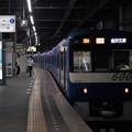 京成押上線青砥駅1番線 京急606Fアクセス特急金沢文庫行き