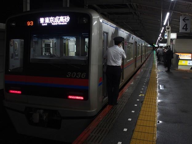 京成本線青砥駅4番線 京成3036F普通京成高砂行き側面よし