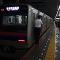 Photos: 京成本線青砥駅4番線 京成3036F普通京成高砂行き側面よし