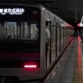 京成本線青砥駅4番線 京成3036F普通京成高砂行き前方確認(2)
