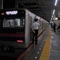 Photos: 京成本線青砥駅4番線 京成3036F普通京成高砂行き反応点灯