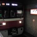 都営浅草線三田駅2番線 京急1731F普通印旛日本医大行き