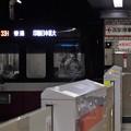 Photos: 都営浅草線三田駅2番線 京急1731F普通印旛日本医大行き後方よし