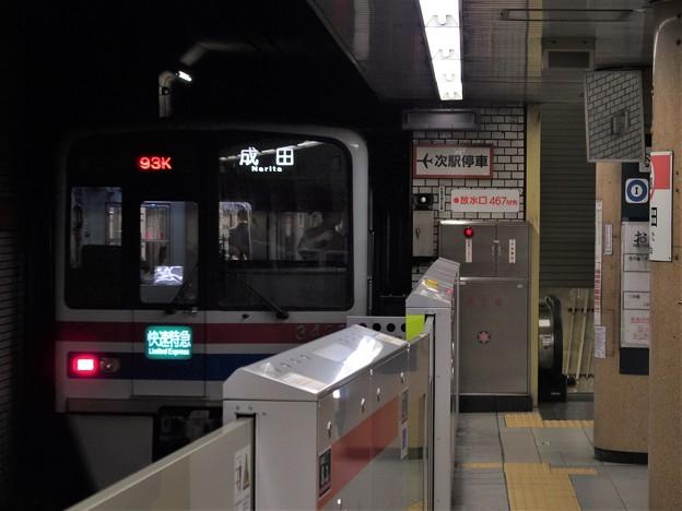 都営浅草線三田駅2番線 京成3438F快速特急成田行き後方よし