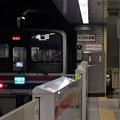 Photos: 都営浅草線三田駅2番線 京成3438F快速特急成田行き後方よし