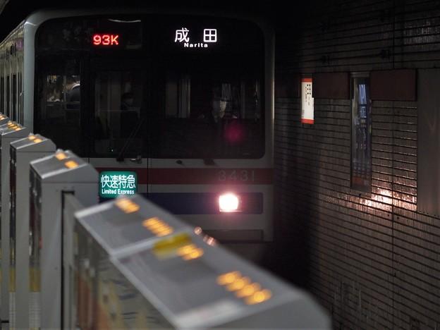 都営浅草線三田駅2番線 京成3438F快速特急成田行き進入