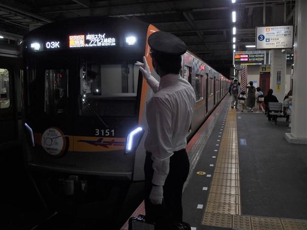 北総線高砂駅3番線 京成3151F(成田スカイアクセス線開業10周年HM)アクセス特急成田空港行き表示確認
