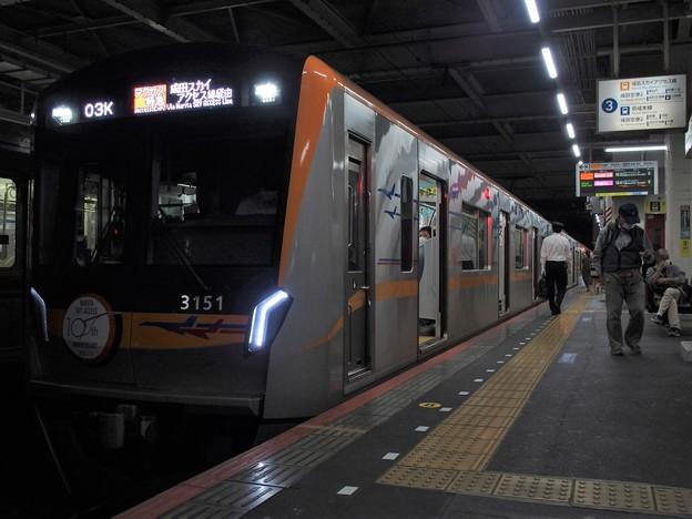 北総線高砂駅3番線 京成3151F(成田スカイアクセス線開業10周年HM)アクセス特急成田空港行き