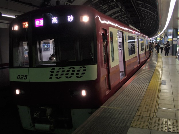 PA035655