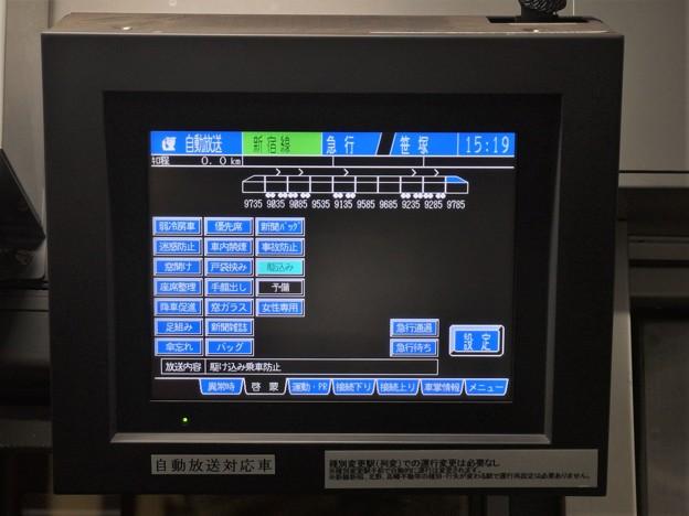 P5130931