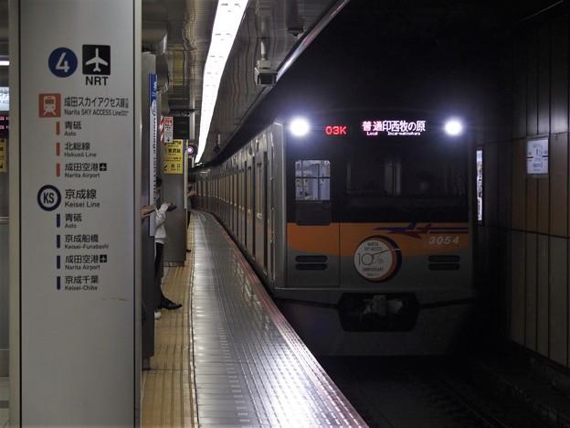 京成押上線押上駅2番線 京成3054F(成田スカイアクセス線開業10周年HM)普通印西牧の原行き進入