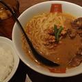 Photos: 麺屋虎杖 パーコーカレー担々麺