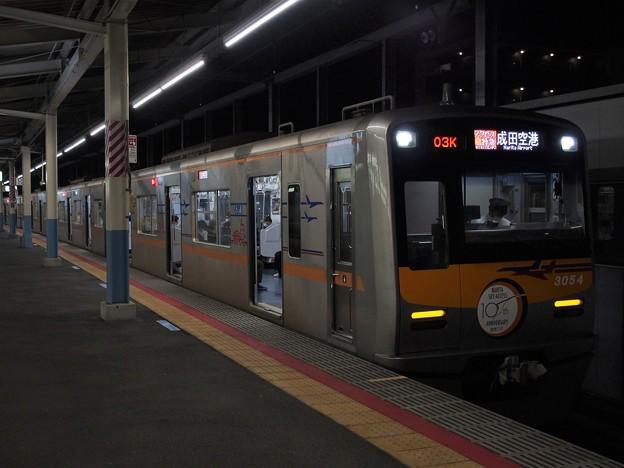 北総線東松戸駅4番線 京成3054F(成田スカイアクセス線開業10周年HM)アクセス特急成田空港行き(3)