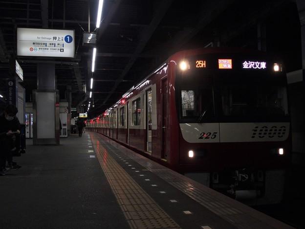 京成押上線青砥駅1番線 京急1225Fアクセス特急金沢文庫行き