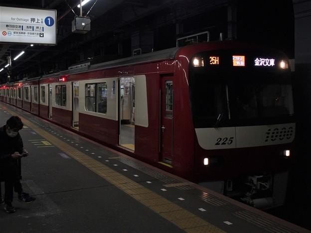 京成押上線青砥駅1番線 京急1225Fアクセス特急金沢文庫行き(2)