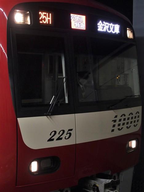 京成押上線青砥駅1番線 京急1225Fアクセス特急金沢文庫行き(4)