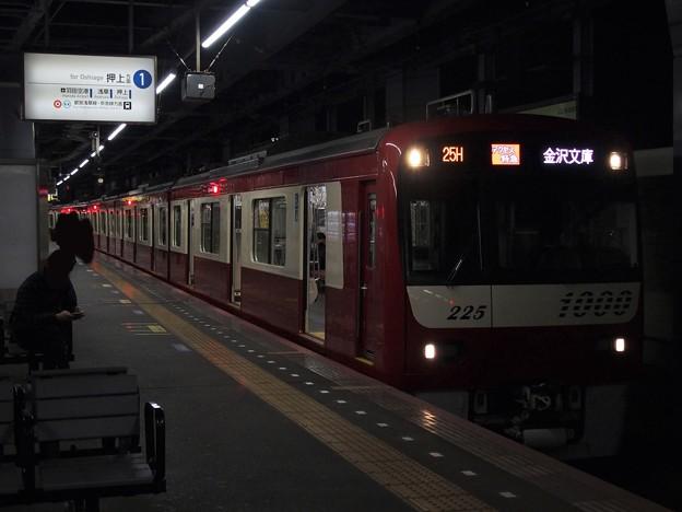 京成押上線青砥駅1番線 京急1225Fアクセス特急金沢文庫行き(3)