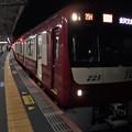 京成本線高砂駅1番線 京急1225Fアクセス特急金沢文庫行き(2)