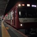京成本線高砂駅1番線 京急1225Fアクセス特急金沢文庫行き