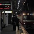 Photos: 京成本線高砂駅1番線 京急1225Fアクセス特急金沢文庫行き進入