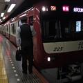 都営浅草線押上駅1番線 京急1225F特急金沢文庫行き乗務員交代