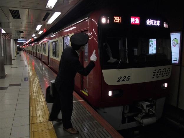 都営浅草線押上駅1番線 京急1225F特急金沢文庫行き表示確認