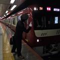Photos: 都営浅草線押上駅1番線 京急1225F特急金沢文庫行き表示確認