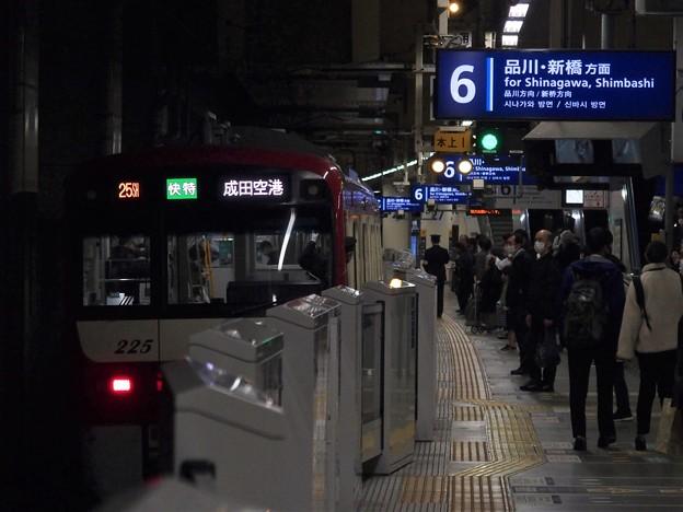 京急線京急蒲田駅6番線 京急1225F快特成田空港行き前方確認