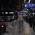 Photos: 京急線京急蒲田駅6番線 京急1225F快特成田空港行き前方確認
