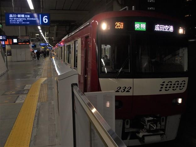 京急線京急蒲田駅6番線 京急1225F快特成田空港行き
