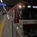 Photos: 京急線京急蒲田駅6番線 京急1225F快特成田空港行き